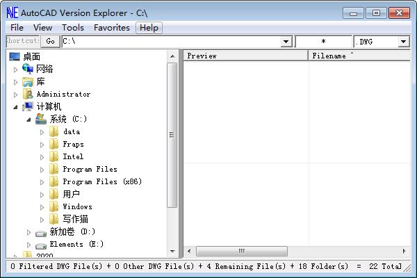 CAD文件浏览(AutoCAD Version Explorer)