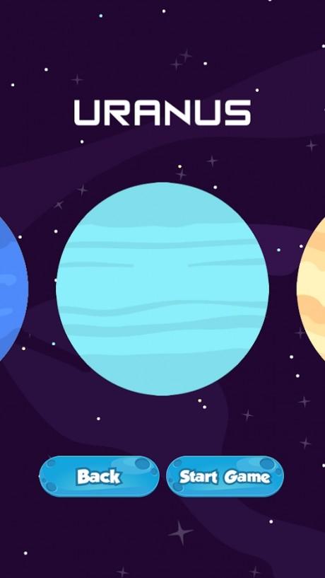 行星战斗空间战争