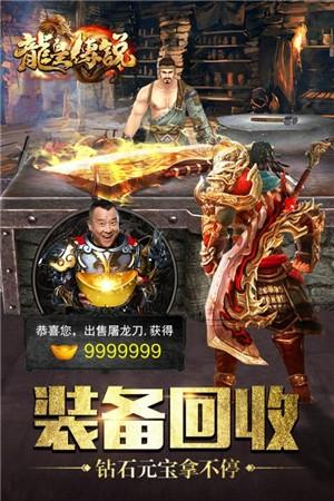 ��皇�髡f��X版