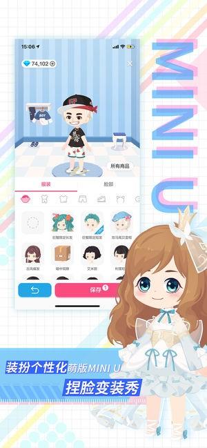 足记app