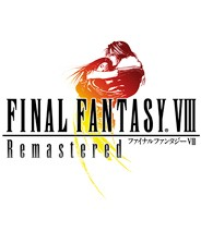 最终幻想8重制版