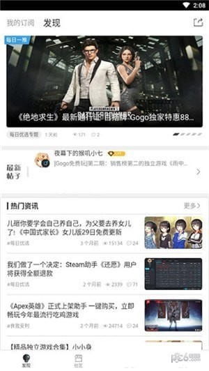 gogo游�蛑�手app下�d