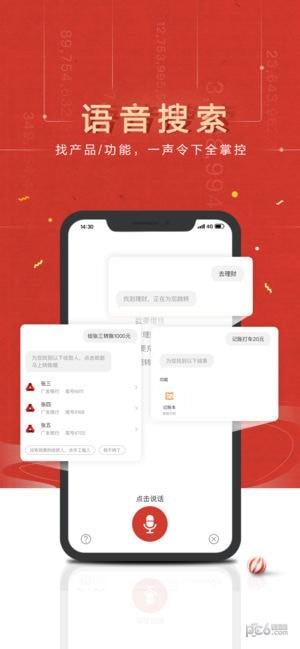 广发银行手机银行app官方下载