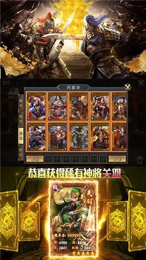 斩千军永抽版(图1)