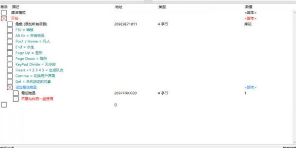 赏金奇兵3CT修改器下载