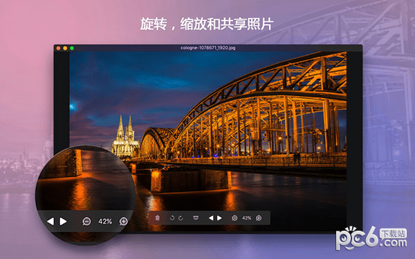 Image View for Mac下载