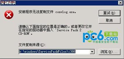convlog.exe