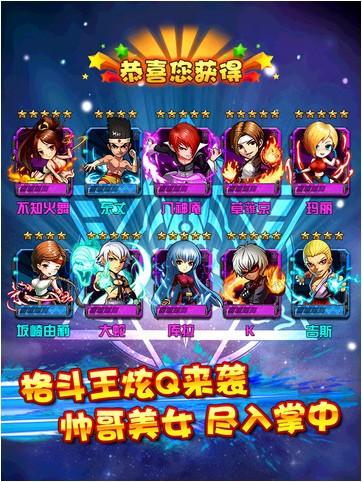 格斗王97 ios版下载