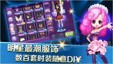 中国好舞蹈iPhone版
