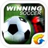 胜利足球iPhone版