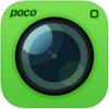 POCO相机iPhone版