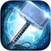 雷神2 iPhone版