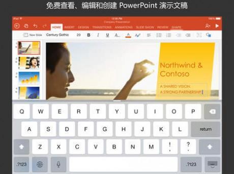 PowerPoint iPhone版