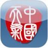 中国天气通app