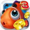 捕鱼达人3 iPhone版