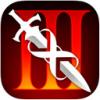 无尽之剑3 iPhone版