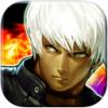 拳皇i002 iPhone版