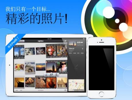 Camera+ iOS版