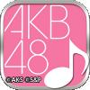 AKB48官方音乐游戏