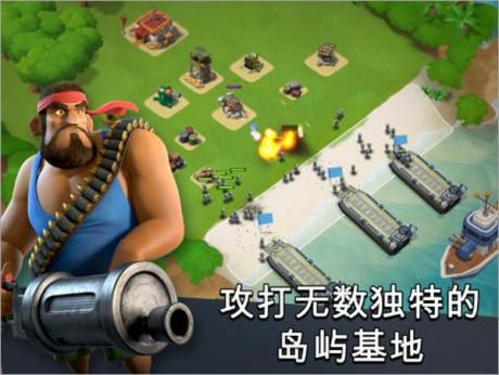 海岛奇兵iOS版下载
