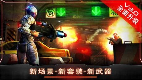 机械战警iPhone版