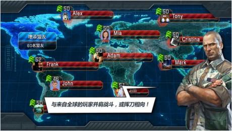 战争世界iPhone版