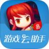 天下HD助手iOS版