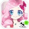 百变萌女孩iOS版