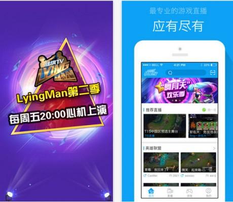 战旗TV App