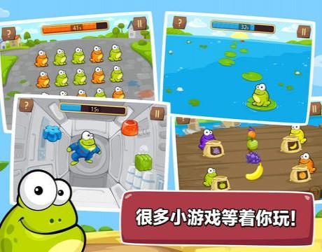 点击青蛙游戏下载