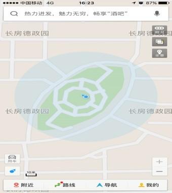 百度地图手机版官方下载