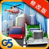 虚拟城市游乐场破解中文版
