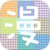 漫画格子app