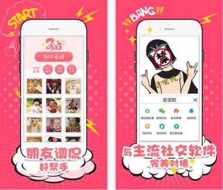 2333 app苹果版