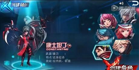 天天炫斗iOS版下载