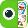 JuJu贴纸相机app