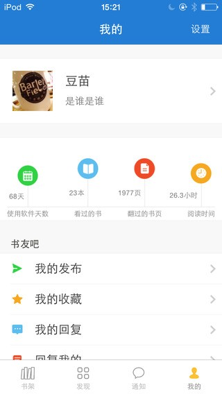 Anyview手机阅读器app