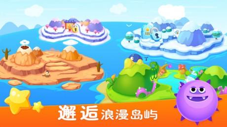 小鱼飞飞iOS版下载