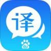 百度翻译app