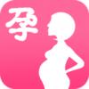 孕妇孕期必备