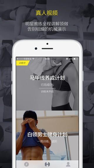 FitTime app