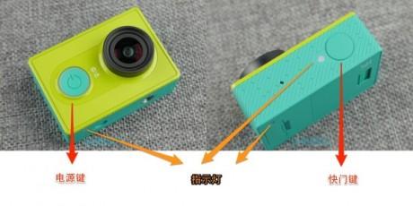 小蚁运动相机app下载