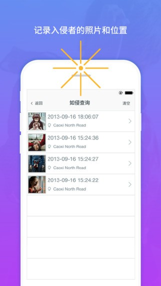 隐私相册app