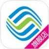 黑龙江移动app