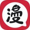 网易漫画app