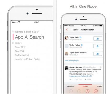 Ai Search IOS版
