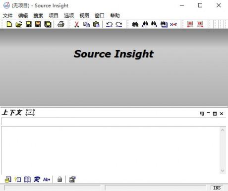 Source Insight