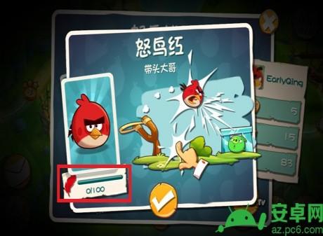 愤怒的小鸟2怎么升级小鸟以,愤怒的小鸟2小鸟升级有什么用