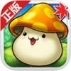冒险岛手游iOS版
