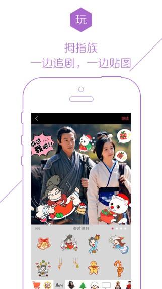 MOIN app
